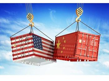 What Are Tariffs And How Do They Work?